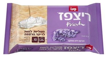 Sano Floor Fresh Lilac & Lavender Wet Wipes 40x70cm 10pcs
