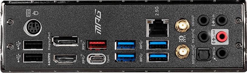 Mātesplate MSI MPG Z490 GAMING EDGE