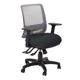 Home4you Saga Office Chair Black