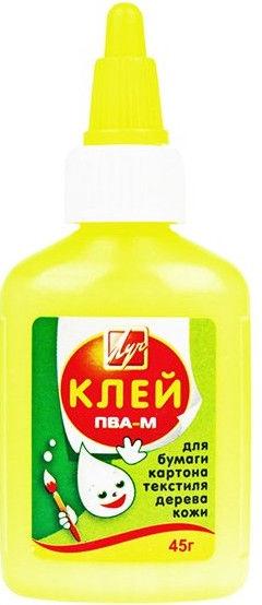 Luch Glue PVA Classic 45g