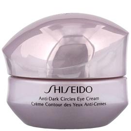 Shiseido Intensive Anti Dark Circles Eye Cream 15ml