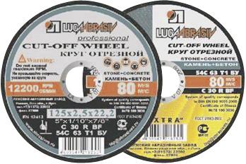 Pjovimo diskas, 125 x 2.5 x 22.23 mm