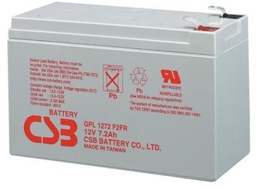 CSB 6 Kit GPL1272 F2 12V/7.2Ah Battery