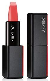 Губная помада Shiseido ModernMatte Powder 525, 4 г