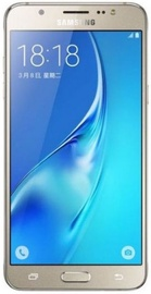 Blun Extreeme Shock Screen Protector For Samsung Galaxy J5 2017