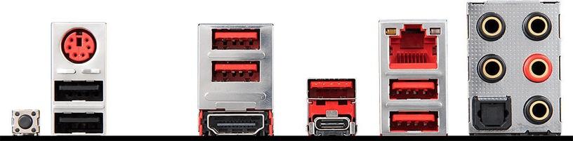 Mātesplate MSI MPG X570 GAMING PLUS