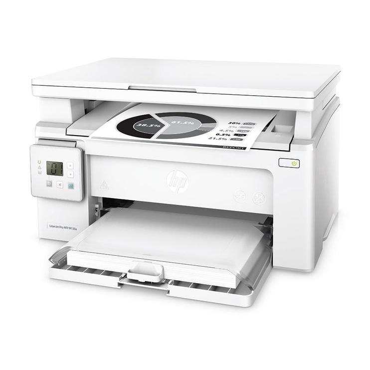 Multifunktsionaalne printer HP Laserjet Pro MFP M130A, laseriga