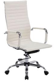 Signal Meble Rotary Seat Q-040 Beige