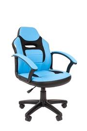Детский стул Chairman 110 Black/Blue, 470x460x1025 мм