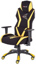 Halmar Stik Office Chair Black/Yellow