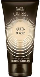 Naomi Campbell Queen of Gold 150ml Shower Gel