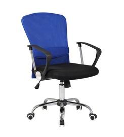 Biuro kėdė AEX Chrom, mėlyna