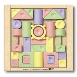 Klucīši Mochi Blocks Baby Shower Set MB009