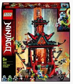 Конструктор LEGO® Ninjago Императорский храм Безумия 71712, 810 шт.