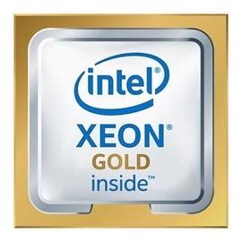 Процессор сервера Intel Xeon Gold 5218R, 2.1ГГц, LGA 3647, 27.5МБ