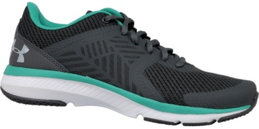Under Armour Micro G Press TR 1285804-076 Gray 38.5