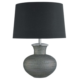 LAMPA GALDA COSMOPOLIT EU1499SI 60WE27 (Searchlight)
