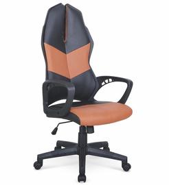Halmar Cougar 3 Office Chair Black/Brown