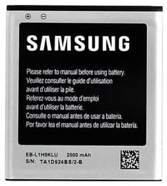 Батарейка Samsung, Li-ion, 2000 мАч