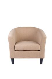 Fotelis HY-9030, gobelenas, smėlio spalvos