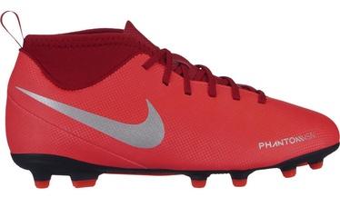 Nike Phantom VSN Club DF FG MG JR AO3288 600 Pink 35