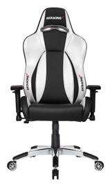 Žaidimų kėdė AKRacing Prime Gaming Chair Silver/Black