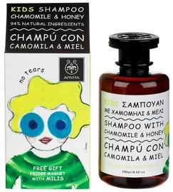 Apivita Kids Chamomile&Honey Shampoo 250ml