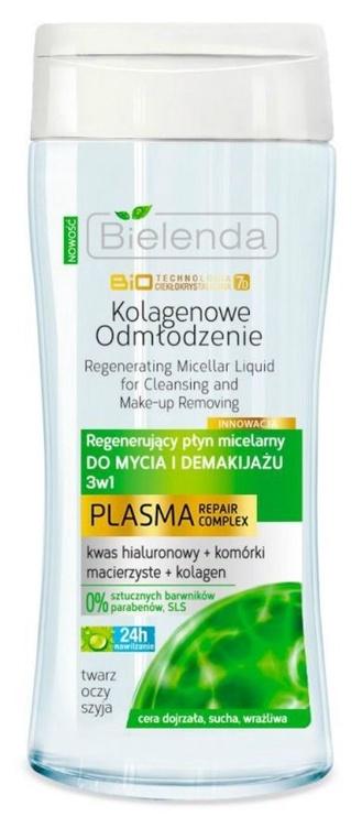 Bielenda Biotech 7D Collagen Rejuvenation Regenerating Micellar Liquid 200ml