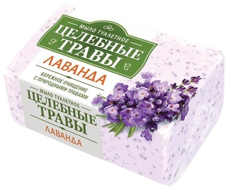 Nefis Group Healing Herbs Lavender Soap 160g