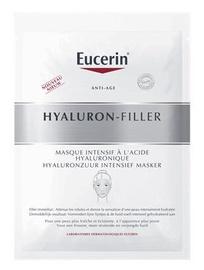 Eucerin Hyaluron-Filler Hyaluron Intensive Mask 4pcs