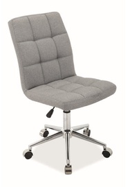 Biroja krēsls Signal Meble Q-020 Light Grey