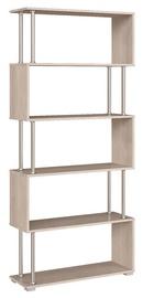 BTS Shelf 85x28.8x186.6cm Beige
