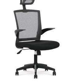 Biroja krēsls Halmar Valor Black
