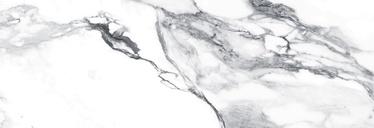 Flīzes Geotiles Geotiles Valeria 8429991570293, keramika, 1000 mm x 333 mm