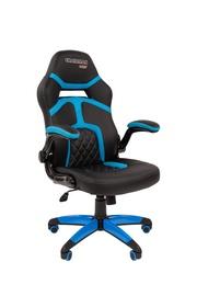 Žaidimų kėdė Chairman Game 18 Blue