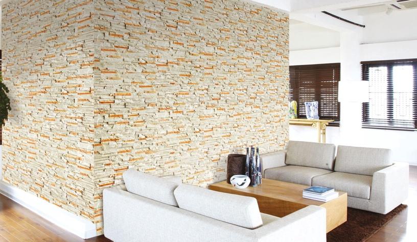 Плитка Stone Master Wall Decorative Tiles Padwa Beige 39x0.9cm