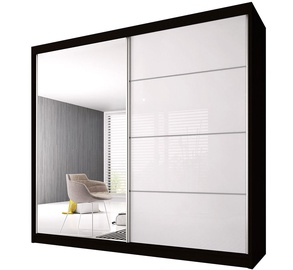 Idzczak Meble Wardrobe Multi II 35 203cm Black
