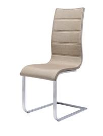 Svetainės kėdė K104, smėlio spalvos