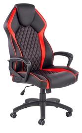 Halmar Vector Office Chair Black/Red