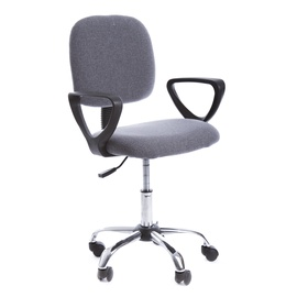 Biuro kėdė Luna, pilka
