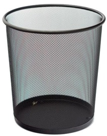 Avatar Paper Basket 15L Black Round