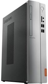 Lenovo IdeaCentre 310S-08ASR 90G9007EGE
