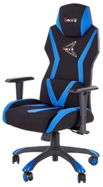 Halmar Stik Office Chair Black/Blue
