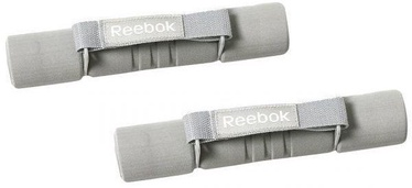 Reebok Soft Grip Dumbbells 2x1kg