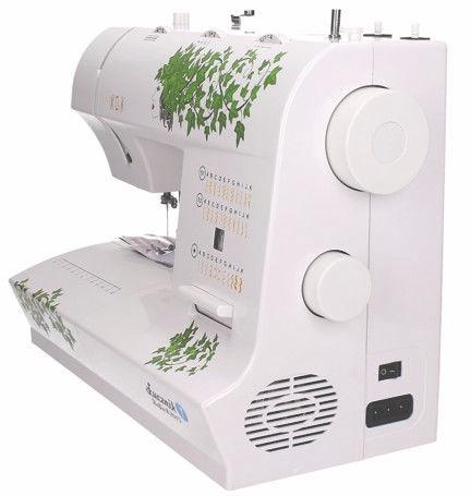 Siuvimo mašina Lucznik Zofia II 2015