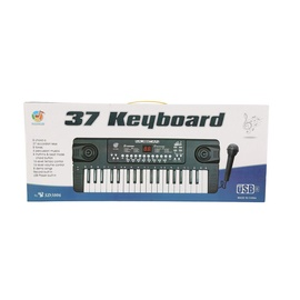 SN Electronic Keyboard 626021002