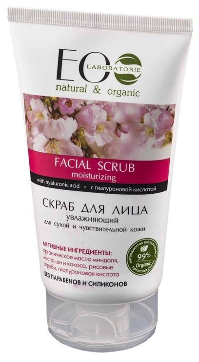 ECO Laboratorie Facial Scrub Moisturizing 150ml