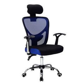 Biroja krēsls 158 Black/Blue