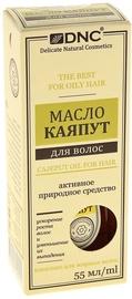 DNC Cajeput Oil For Oily Hair 55ml
