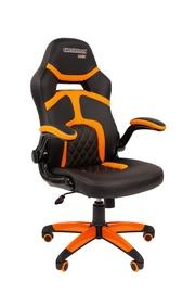 Žaidimų kėdė Chairman Game 18 Orange